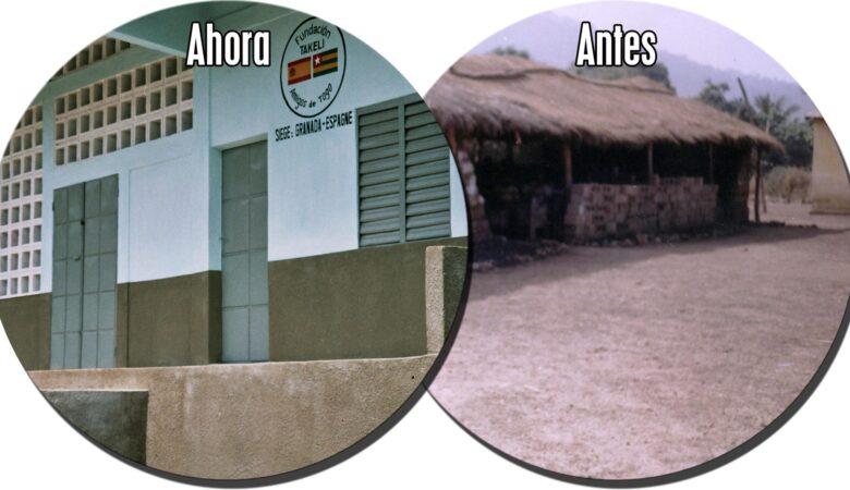 Construcción Escuela Primaria de Bodjondé